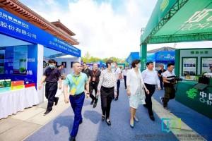 首届天汉电子商务博览会在陕西汉中市成功举办